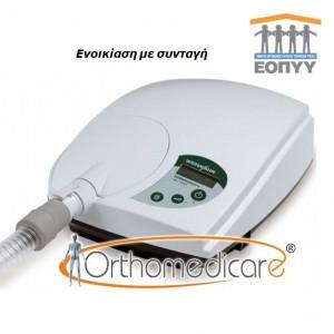 auto-cpap-weinmann-enoikiasi-orthomedicare.jpg